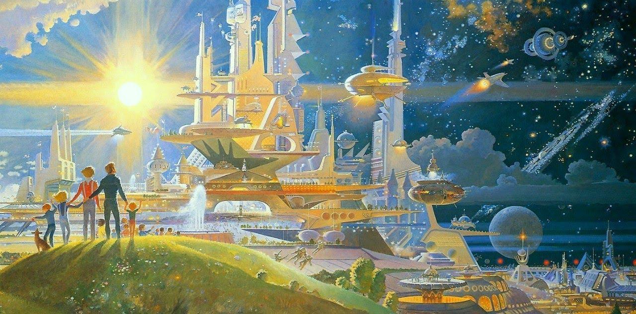 Мы и будущее