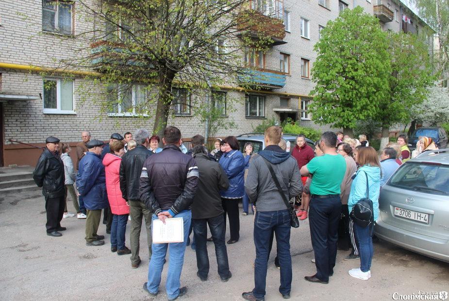 Собрание жильцов дома на ул. Комсомольской