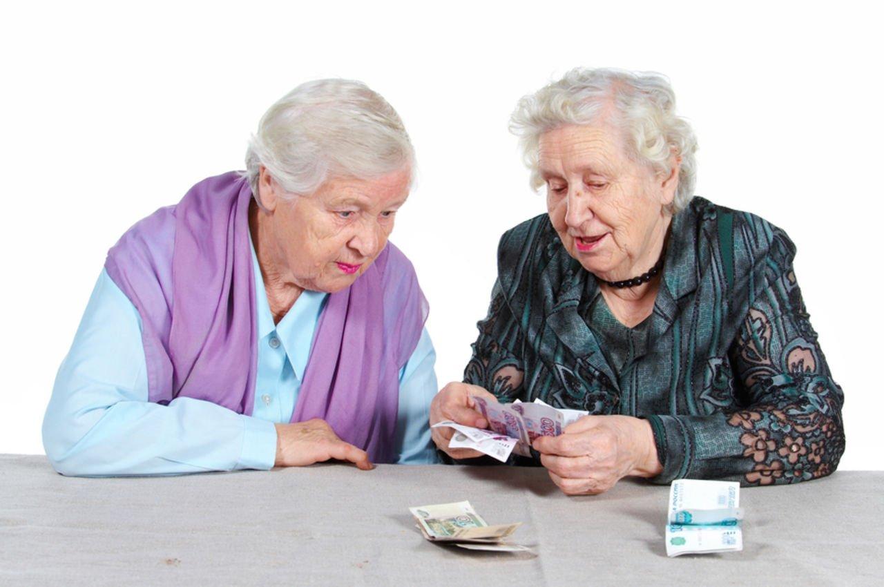 картинки на тему пенсионеры видна даже большого