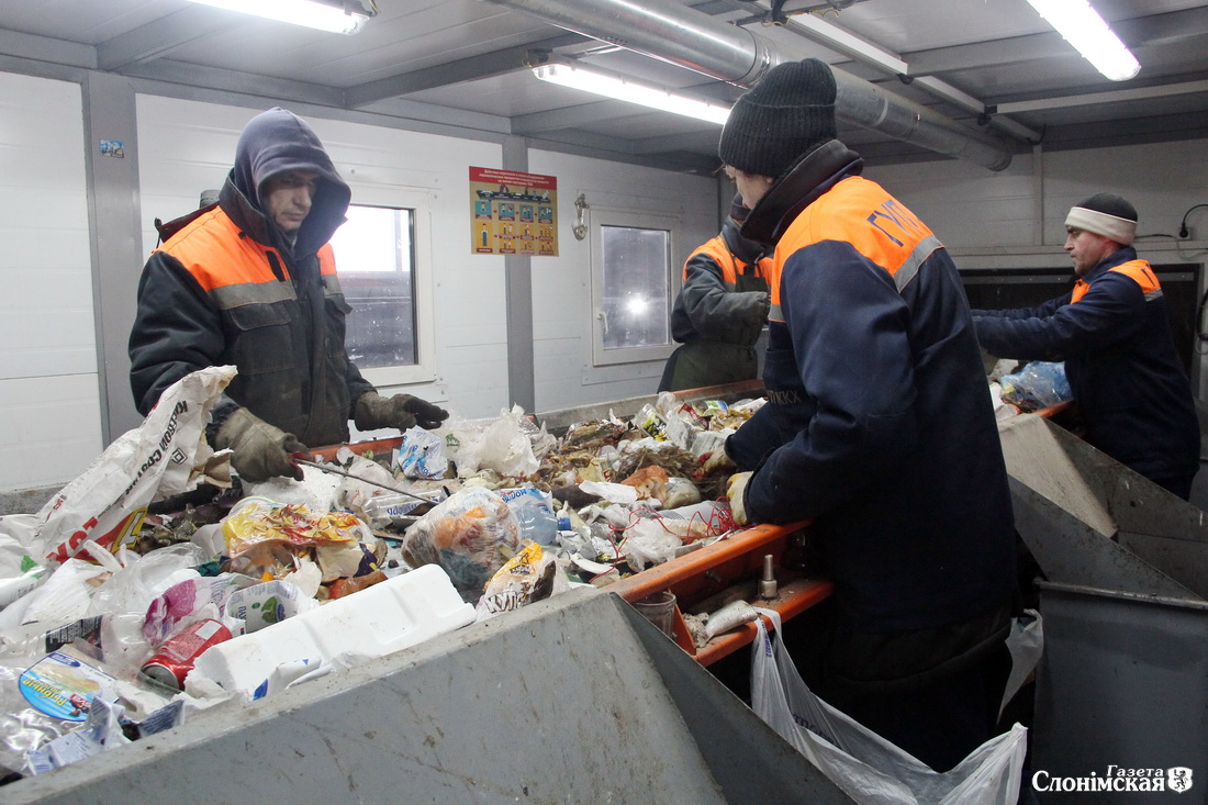 мусор,станция сортировки,отходы,слоним