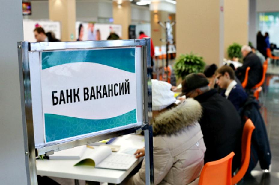 Работа в Приднестровье