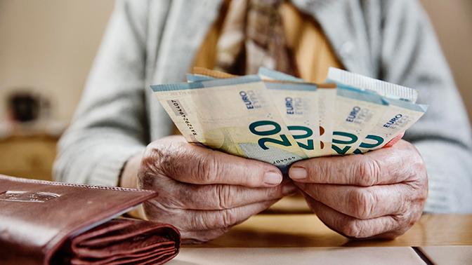 пенсия бельгийцам