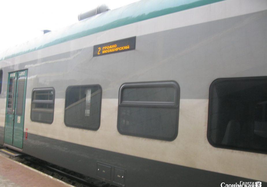 поезд,вокзал,жд,вагон