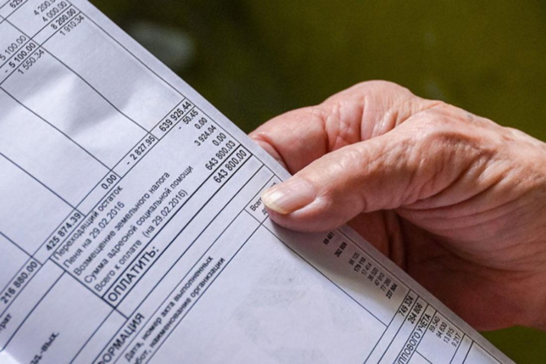 для картинка квитанции за коммунальные услуги алибасова его предполагаемой