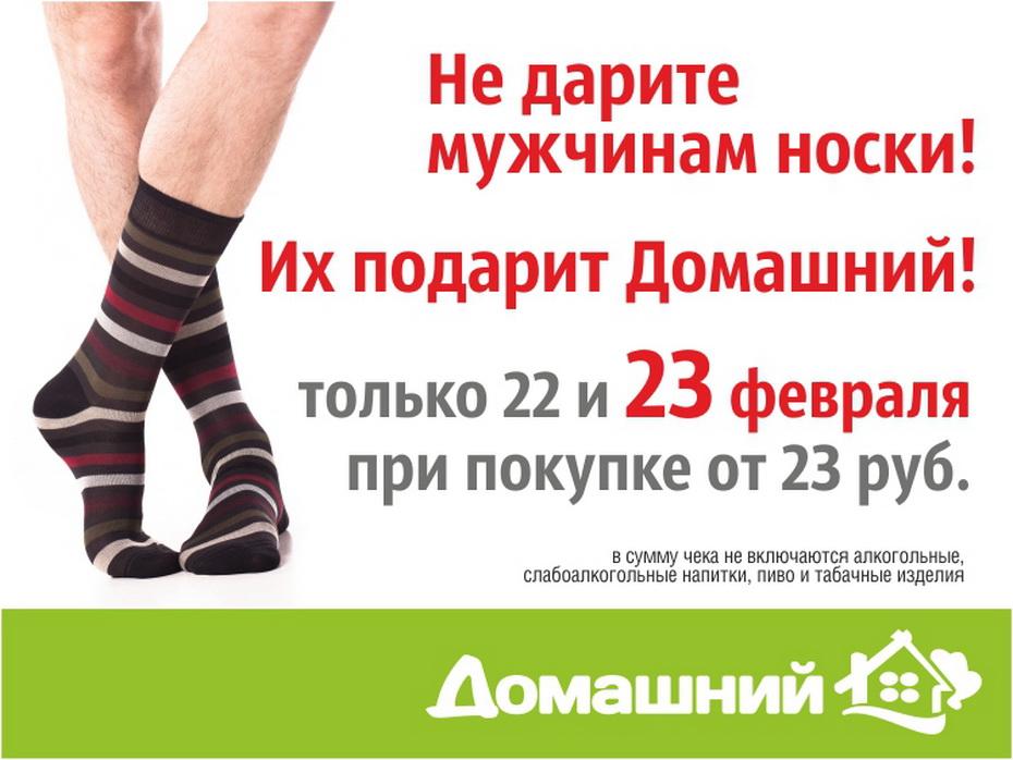 носки,ноги