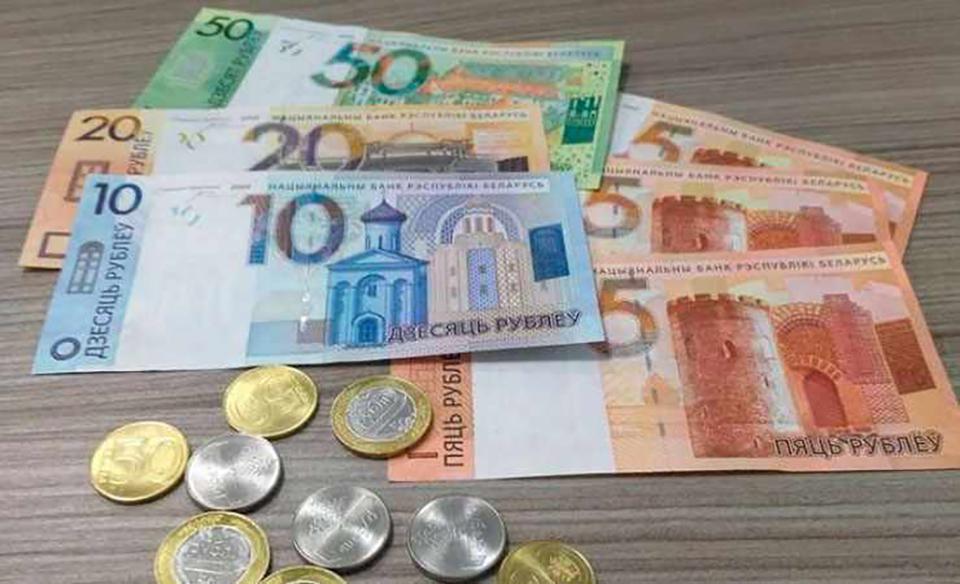фото белорусских денег девушка