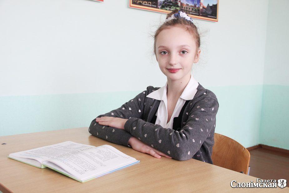 Маргарита Городко
