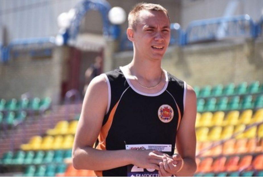 Дмитрий Артюх