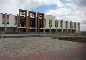 слонимский центр культуры