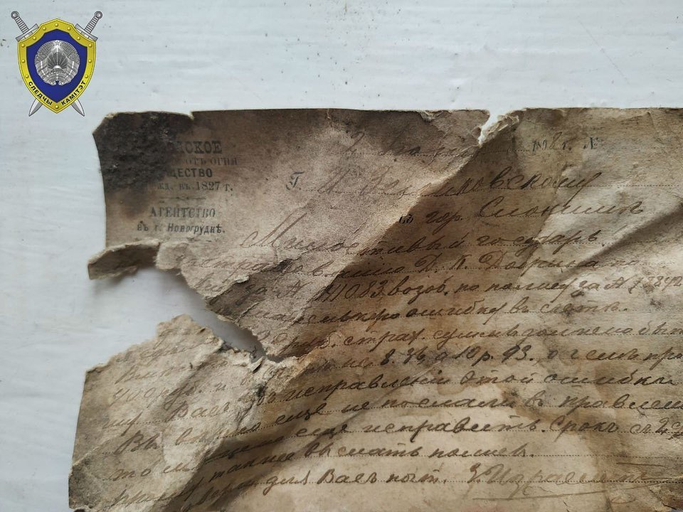 Найденные документы. Фото: Следственный комитет
