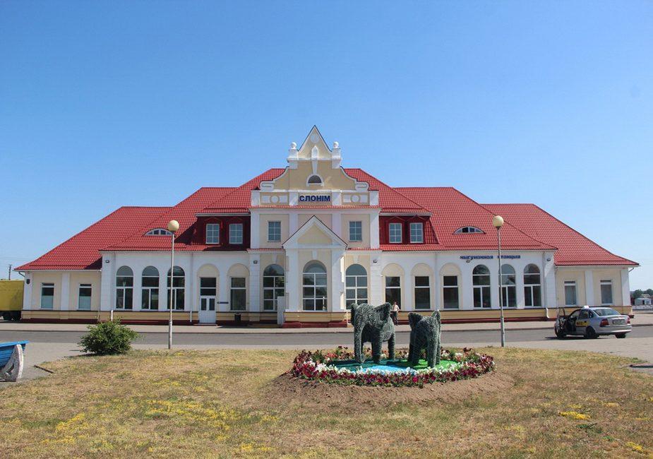 Вокзал в Слониме