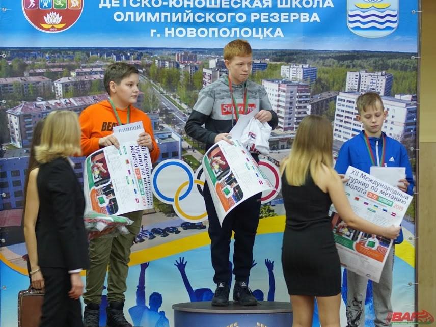 Александр Добрынин 1