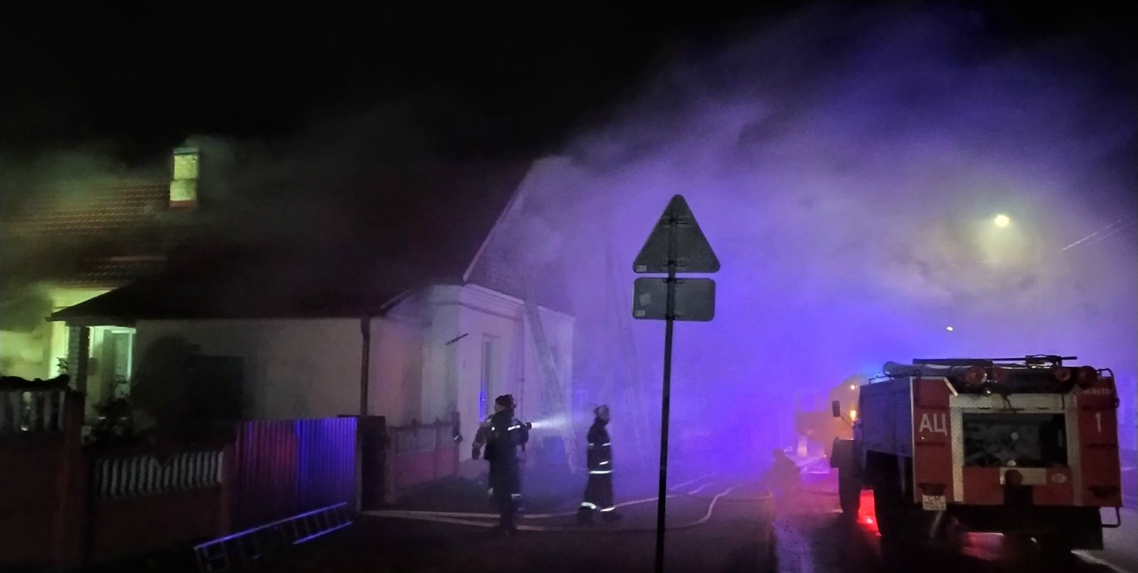 пожар дом 2