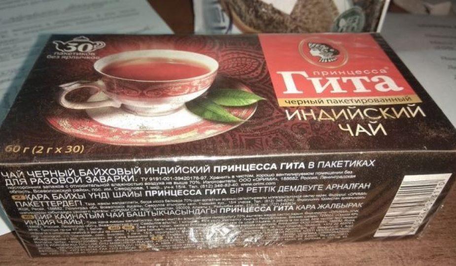 чай гита