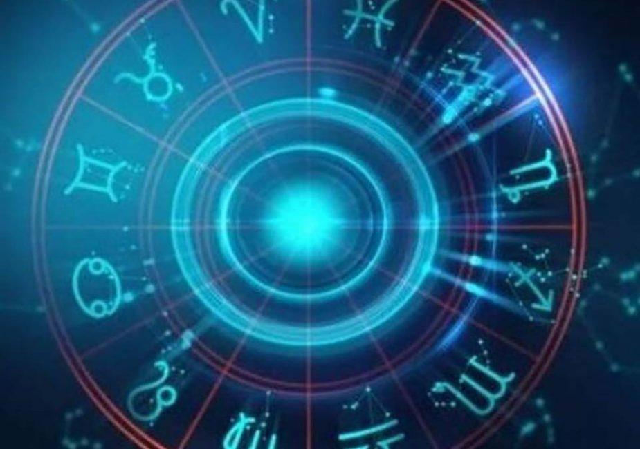 гороскоп 7 декабря