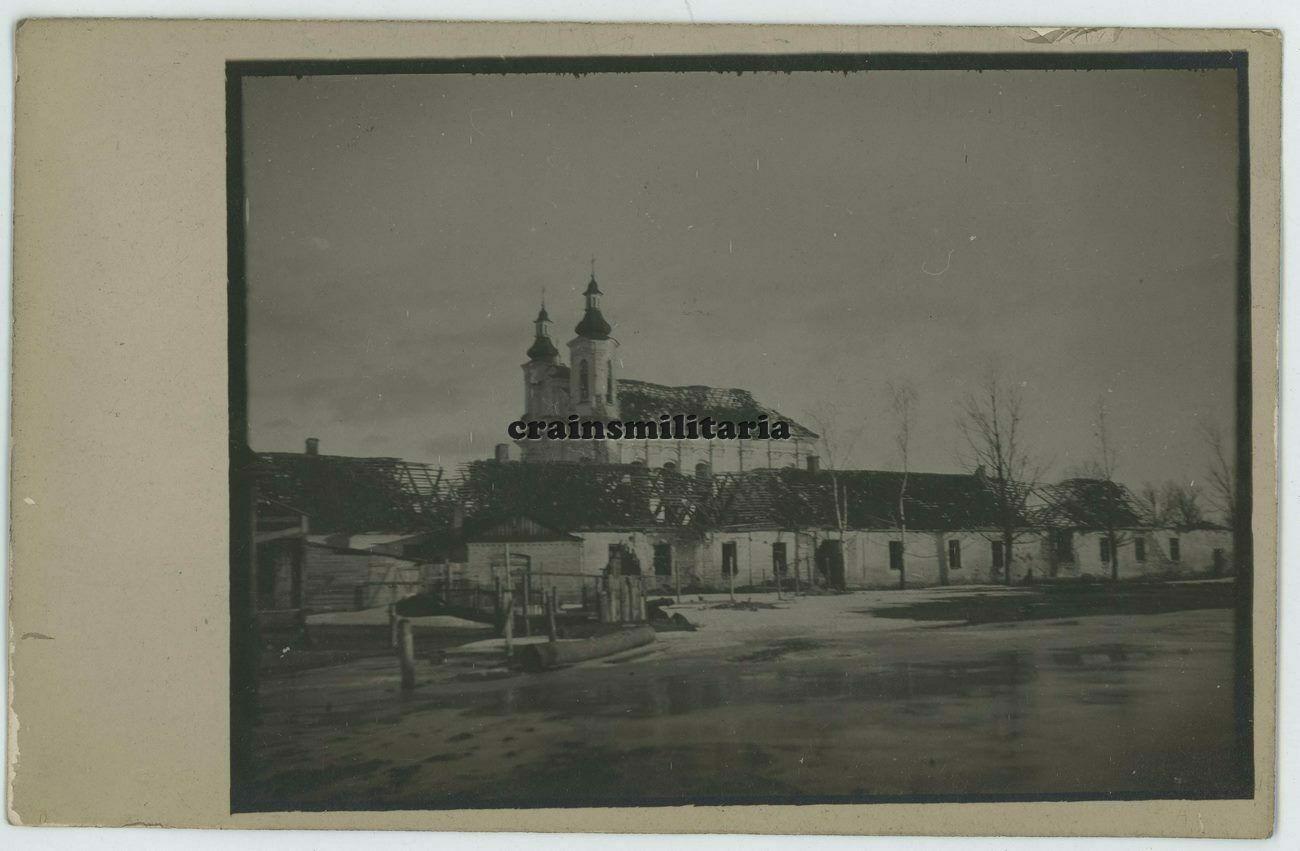 Слоним 1916 год