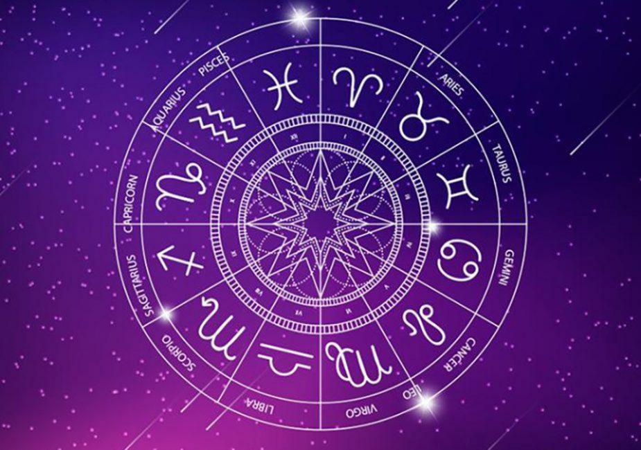 гороскоп на 4 декабря