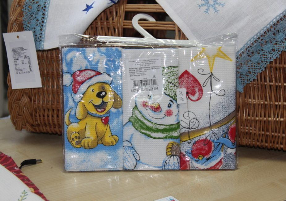 подарки 19