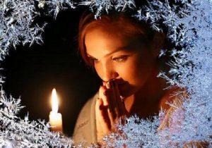 Рождественская ночь, праздник