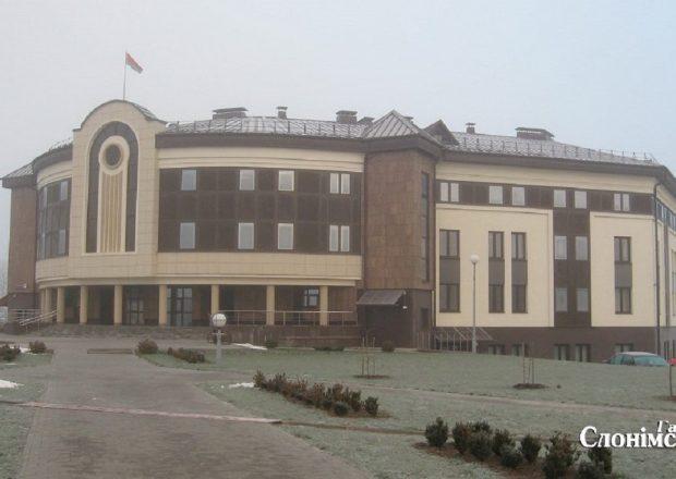 Суд Слонімскага раёна, будынак суда