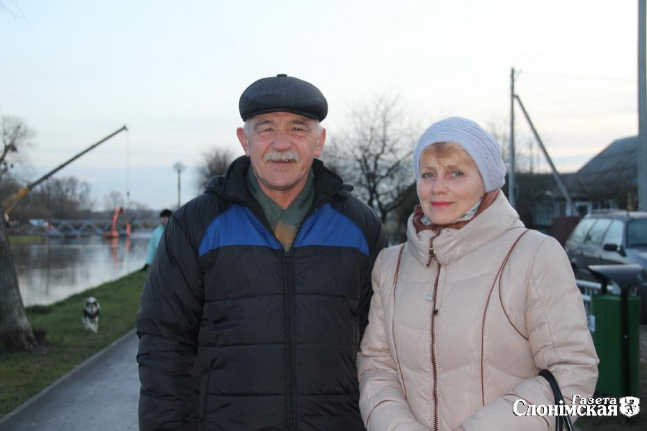 Тамара и Иван
