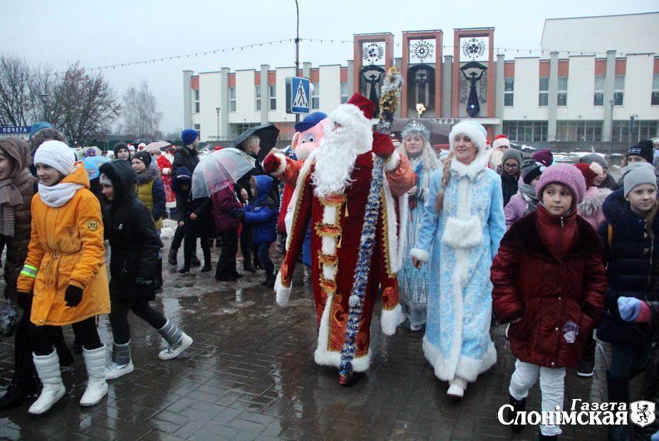 Дед Мороз Слоним