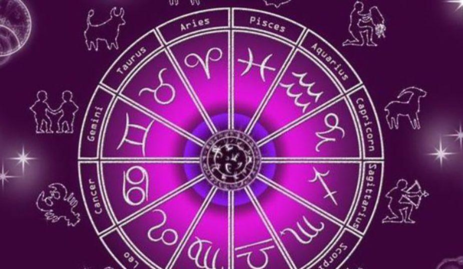 гороскоп 5 декабря