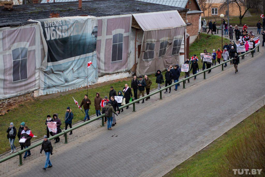 В Гродно люди вышли на акцию протеста