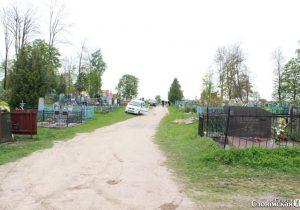 Кладбище на Ружанской улице, в Слониме