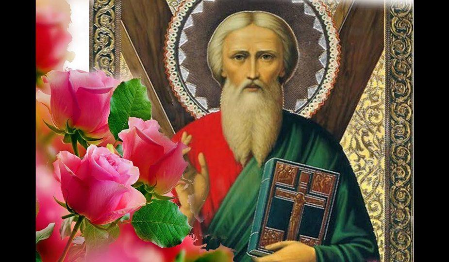 День Андрея Первозванного: приметы и суеверия 13 декабря