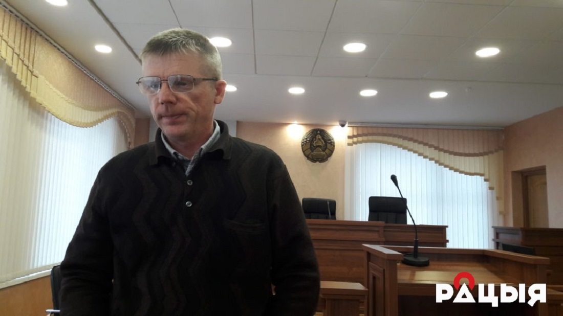 В зале суда, Алесь Масюк