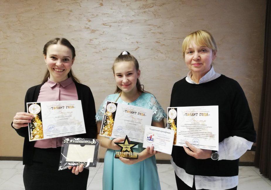 Концертмейстер Ольга Шостыр, Елена Снитко и Наталья Куклицкая