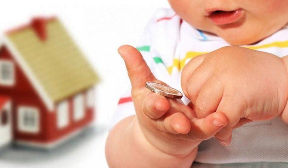 Детские пособия повышаются с 1 февраля