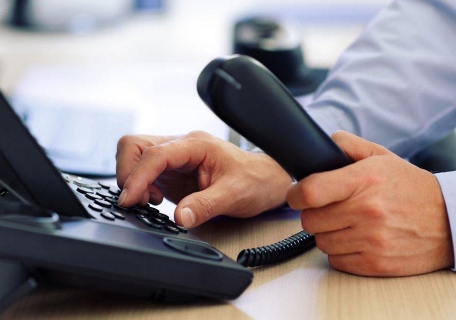 телефонная линия