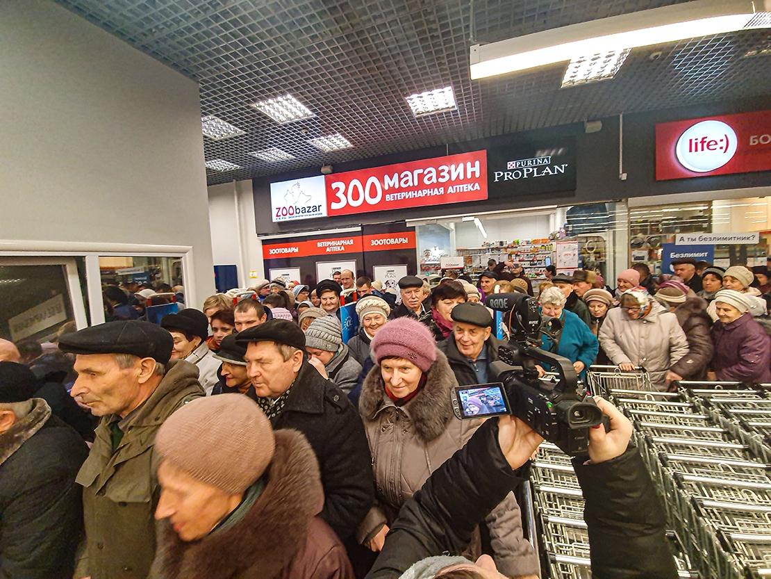 Грошик Магазин В Минске Время Работы