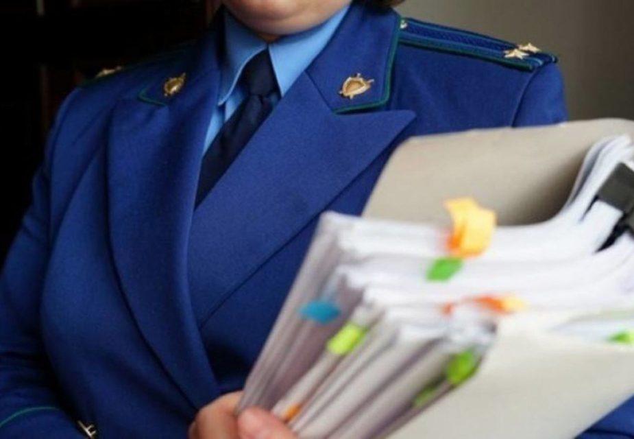 В Гродненской области выявлена фальсификация в сфере культуры
