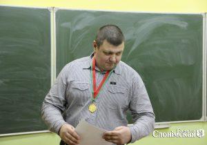 Чемпион, Сергей Глубокий, Слоним