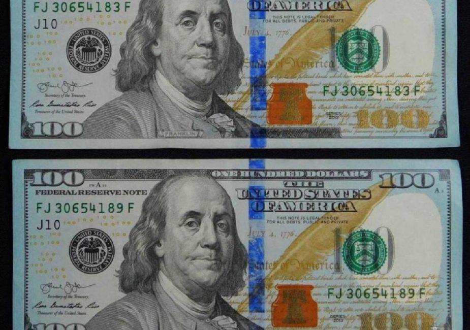 фальшивые банкноты, 100 долларов