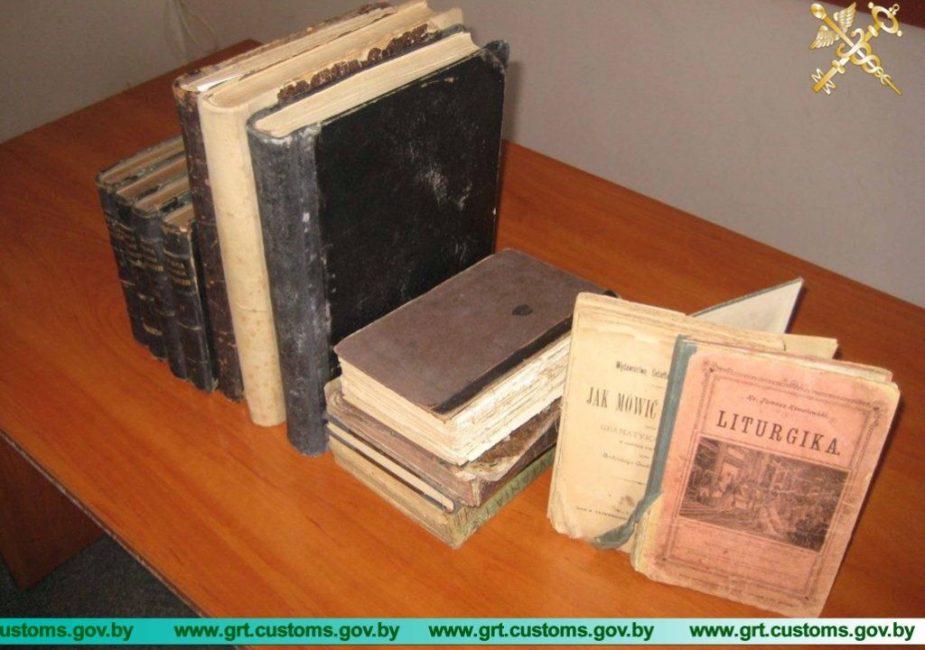 Книги ХІХ и ХХ веков