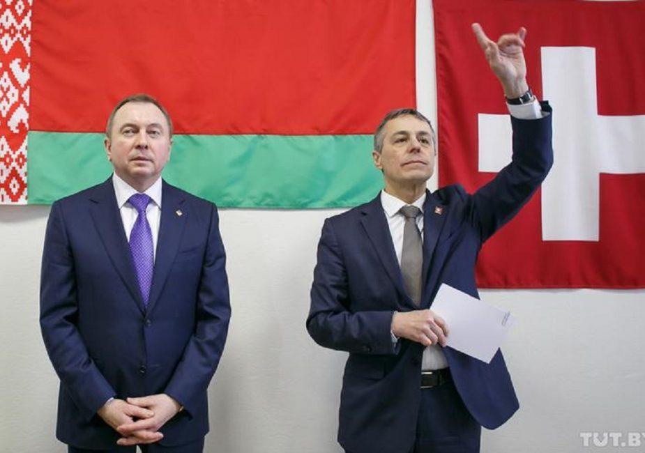 Посольство Швейцарии, в Минске