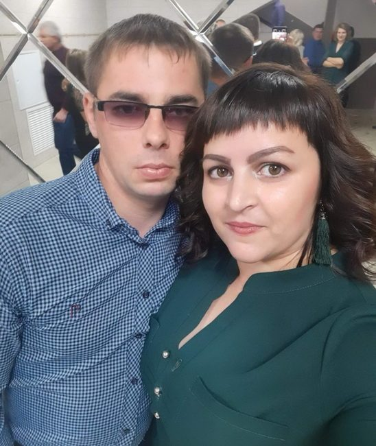 Юлия и Александр