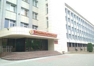 УВД Гродненского облисполкома