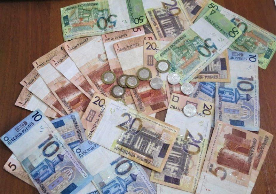 белорусккие деньги