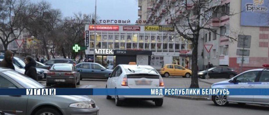 10-летний мальчик попал под машину такси в Бресте