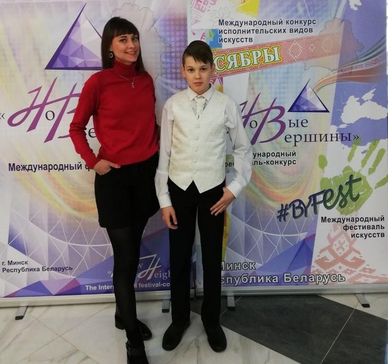 Артем Ваниславчик и концертмейстер Дарья Дожина