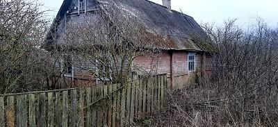 дом шиловичи