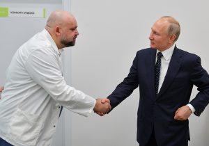 Путин Проценко