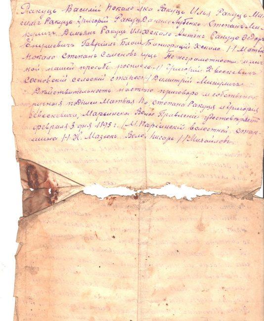 документы 6