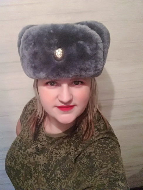 Татьяна Маслий