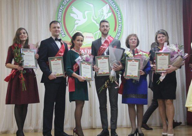 """Победители первого этапа конкурса """"Учитель года"""""""